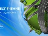Участие сотрудников в онлайн-вебинарах (2)